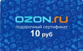Gift Card: Ozon (Ozon, Russia) (Ozon) Col:RU-Ozon-003-0010