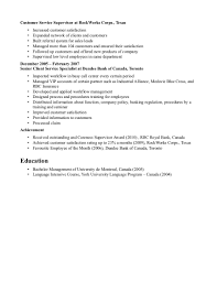 resume customer service representative bank   nursing resume and    resume customer service representative bank customer service representative resume sample customer service resume sample