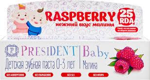 <b>Детская</b> зубная паста <b>President</b> Baby Малина, от 0 до 3 лет, 30 мл