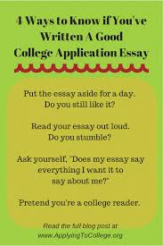 cover letter great college essay examples great college admission cover letter great college essay prompts good resume great ideas best application essays samplesgreat college essay