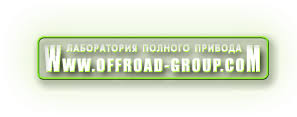 <b>Offroad</b>-group