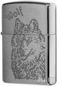 <b>Зажигалка Zippo</b> (Зиппо, США) <b>Зажигалка Zippo</b> 200 <b>Wolf</b>, Brushed ...
