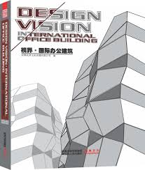 architect office names book name design vision international office building aarchitect office hideki