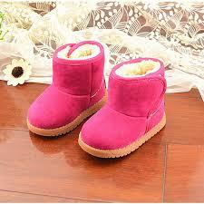 <b>Baby Shoes</b> | Walmart Canada