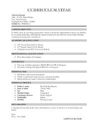 Cv Format Sample Actltk  resume format for job application     sample cv covering letter for job application