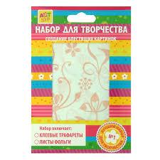 Скрапбукинг купить в <b>Москве в</b> интернет-магазине, скрапбукинг ...