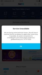 paytm app goes down for the second time in hours bloomberg quint error message displayed on the paytm app