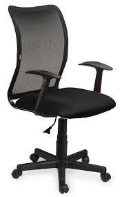 <b>Кресла BRABIX</b> — купить по низкой цене в Оренбурге в интернет ...