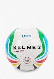 Мужские мячи для <b>футбола</b> — купить в интернет-магазине Ламода