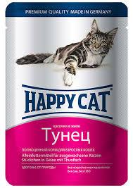 Happy Cat для взрослых кошек с тунцом в <b>желе</b> 100 гр (100 гр ...