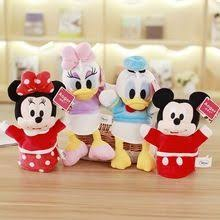 1pcs New arrival <b>Hot</b> sale Mickey & <b>Minnie</b> Mouse ;Donald &Daisy ...