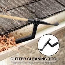 <b>Инструмент</b> для очистки желоба, ложка и <b>совок</b> для домашней ...
