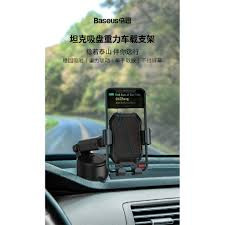 <b>Baseus Tank Suction Cup</b> Gravity Car Bracket Creative Mobile ...