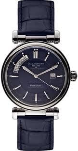 <b>Charles</b>-<b>Auguste Paillard Watch</b> Art 1 308.400.11.26S - купить часы ...