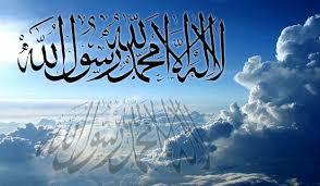 Image result for rahsia makrifatullah