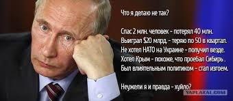 """""""Политическая сатира в РФ - это жесткие шутки про Обаму, Меркель и Украину. Грань проходит по Путину. Это красная линия, которая бьет смертельно"""", - Шендерович - Цензор.НЕТ 5405"""