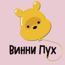 Экомешки <b>Стикеры</b> Метрика Постер УФА | ВКонтакте