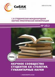 ИСТОРИЯ <b>ВАЛЯНИЯ</b> ШЕРСТИ | sibac.info