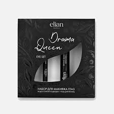 <b>DRAMA QUEEN</b> EYE SET | المودة كروب Almawada Group