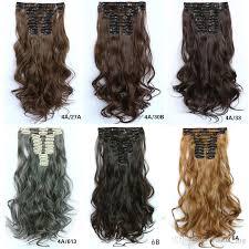 Z&F <b>55CM</b> Clip Hair Extensions <b>Curly Hair</b> Bulk Synthetic Hair ...