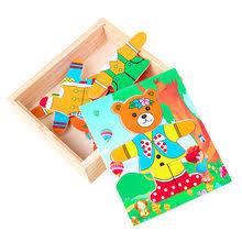 <b>Baby Jigsaw</b> Promotion-Shop for Promotional <b>Baby Jigsaw</b> on ...