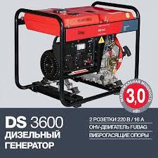 <b>FUBAG DS</b> 3600 - отзывы, фото, видео, инструкция ...