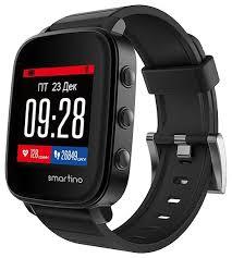 <b>Часы Smartino Sport Watch</b> — купить по выгодной цене на Яндекс ...