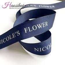 Free design 5/8''(16mm) <b>grosgrain ribbon</b> suppliers printed brand ...