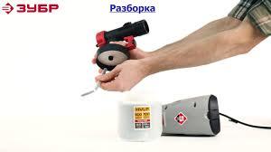 <b>Краскопульт</b> воздушный, ручной <b>ЗУБР КПЭ</b>-<b>500</b> ― ZUBR SHOP