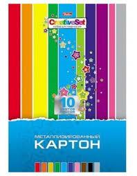Цветной <b>картон</b> металлизированный <b>Creative Set Hatber</b>, A4, 10 ...