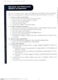 ayeshafareed just another wordpress com site page 2 analysis sheet for persuasive speech