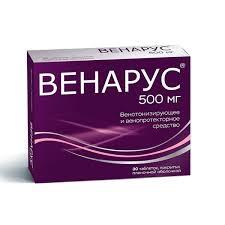 Купить <b>Венарус 500мг</b> таблетки покрытые пленочной оболочкой ...