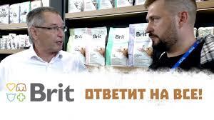 Интервью с <b>Brit</b> | Мартин Кваш | Ветеринарный <b>корм</b> Брит | <b>сухой</b> ...