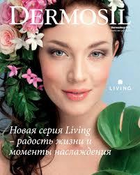 07 08 2016 magazine est ru by Dermosil - issuu