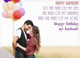 Birthday Husband Quotes on Pinterest | Birthday Prayer, 30 ... via Relatably.com