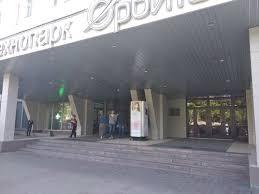 Цены товаров для дома Евродом на Строгино в Москве ...