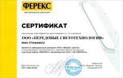 Заглушка Navigator 71 782 NLSC-cup-3528-220 ХХХ - nkled.ru
