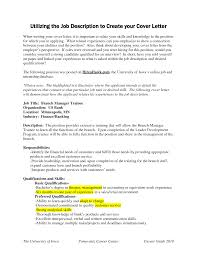 job cover letter for bank tk job cover letter for bank 22 04 2017