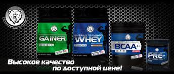 RMSPORT.RU - купить спортивное питание в Казани! (<b>протеин</b> ...