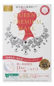 <b>Увлажняющая маска для гиперчувствительной</b> кожи Queen's ...