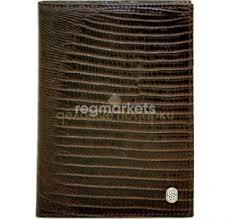 <b>Обложки</b> для паспортов кожаные в Тольятти 🥇