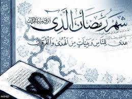 كل رمضان وأنتم بخير...رمضان على الأبواب..أخي ..أختي..هل أعددتم العُدة لشهر الخير والمغفرة  Images?q=tbn:ANd9GcRqWCmaWUDy8HyBfX9sN2bXPViOQAlTH8UXlI_3txmDWR-kntaaDA