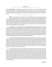 Essays of filipino authors   kidakitap com