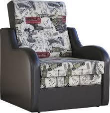 <b>Классика</b> В <b>кресло</b>-<b>кровать</b> Париж