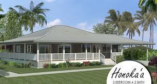 Home Packages    HPM Honokaa Packaged Home