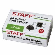 <b>Зажимы</b> для бумаг <b>STAFF</b> 19мм 12шт в упаковке