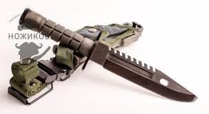 <b>Нож CS GO 21B</b> купить за 2550 руб. в интернет-магазине
