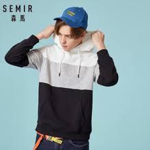 Shop Sweatshirt with Hood in <b>Stripe</b> - Great deals on Sweatshirt with ...