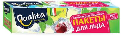 Пакетики для <b>льда самозакрывающиеся</b> Qualita, 192 кубика ...