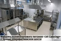 Русский Проект - Технологическое оборудование для ...